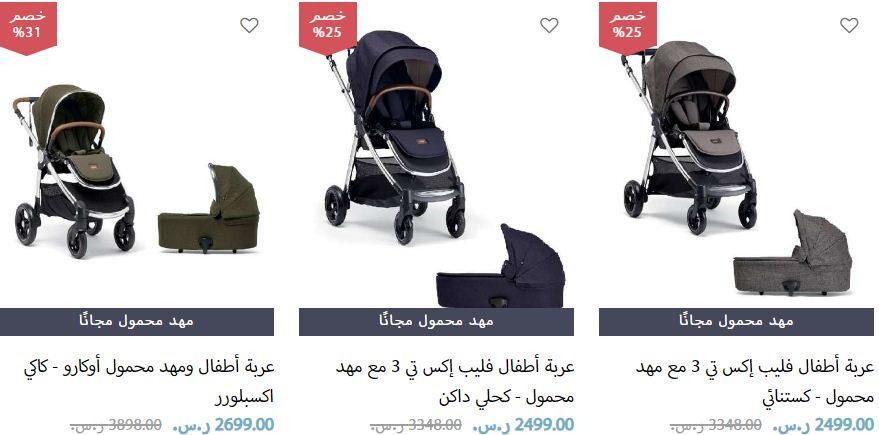 خصومات مامز آند باباز أكتوبر 2020 عربات